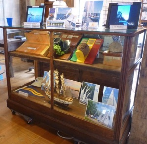 Great Pond Yacht Club trophy case at the Maine Lakes Resource Center